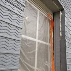 Isoleren nabij raam met dagkanten in aanpassingswerken